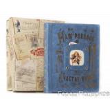 Подарок с гравировкой Книга-альбом 040401004, Наш ребенок...