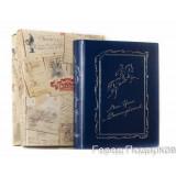 Подарок с гравировкой Книга-альбом 040405002, Мои цели и...