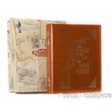 Подарок с гравировкой Книга-альбом 040404002, Дело Моей Жизни...