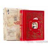 Подарок с гравировкой Книга-альбом 040402003, Совет да Любовь...