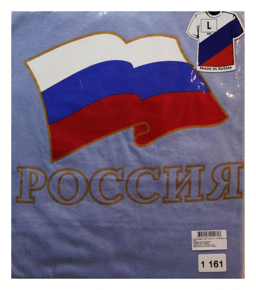 Футболка S Флаг, S