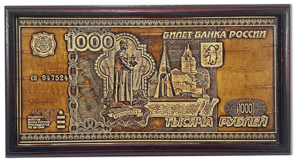 Береста шкатулка для денег, 1000 рублей