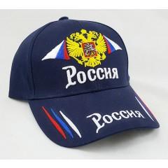 Головной убор Бейсболка Россия, герб России, синяя