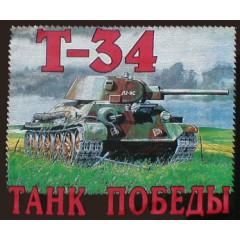 Футболка XXL Т-34 черная, XXL
