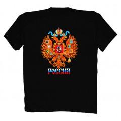 Футболка ФСД 15, Россия Герб,  в ассортименте размеров