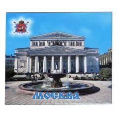 Магнит 02-4-170 квадр.мет.Москва. Большой театр.