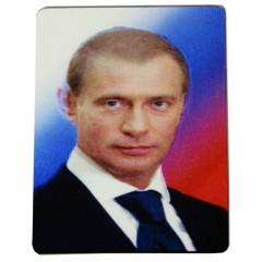 """Магнит 02-34-PM стерео-варио """"Путин - Медведев"""""""