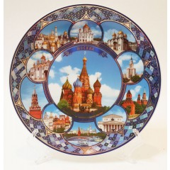 Тарелка 20-KN1-19 фарфоровая коллаж №1 Москва ХВБ D20