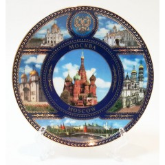 Тарелка 10-K6-19 Москва коллаж ХВБ D10