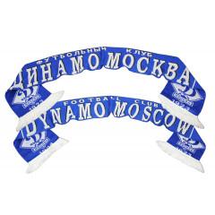 Шарф шерстяной Динамо Москва синий