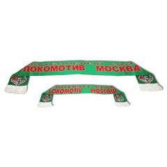 Шарф шерстяной Локомотив Москва зеленый с красной надписью