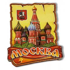 Магнит деревянный свиток, Москва
