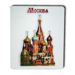 """Магнит прессованный 025-20 на белом фоне """"Москва. Коллаж"""""""