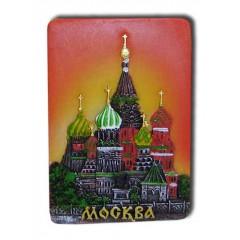 """прямоугольный рельефный """"Москва. ХВБ"""" красный"""