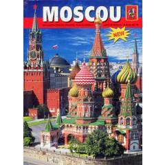 Книга путеводитель по Москве, французский язык