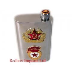 Фляжка металлическая 100 мл. Красная Звезда