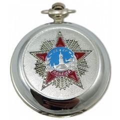 Часы карманные, Молния, Орден Победы