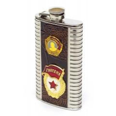 Фляжка металлическая Орден Ленина вставка из кожи