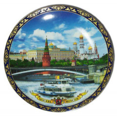 """Тарелка 15-6-17 фарфоровая D15 б борта """"Москва.Панорама."""""""