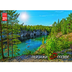 Печатная продукция календарь Пейзажи России, КР20