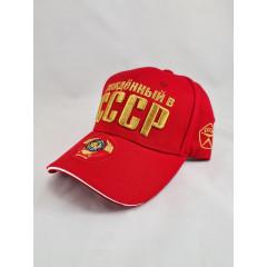 Головной убор Бейсболка Герб СССР, красная