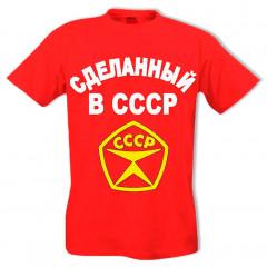Футболка XL Сделанный в СССР, XL, красная