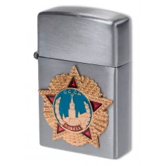 Зажигалка Орден Победы, Zippo