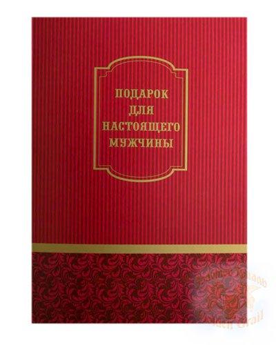 Подарок с гравировкой Подарки для мужчин Наборы стопок с накладками 050203090, Граненый стакан с накладкой Герб в картонном футляре